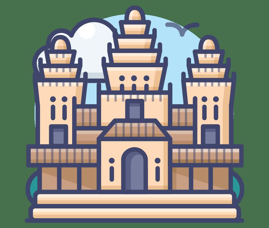 2021年柬埔寨最佳在线娱乐场