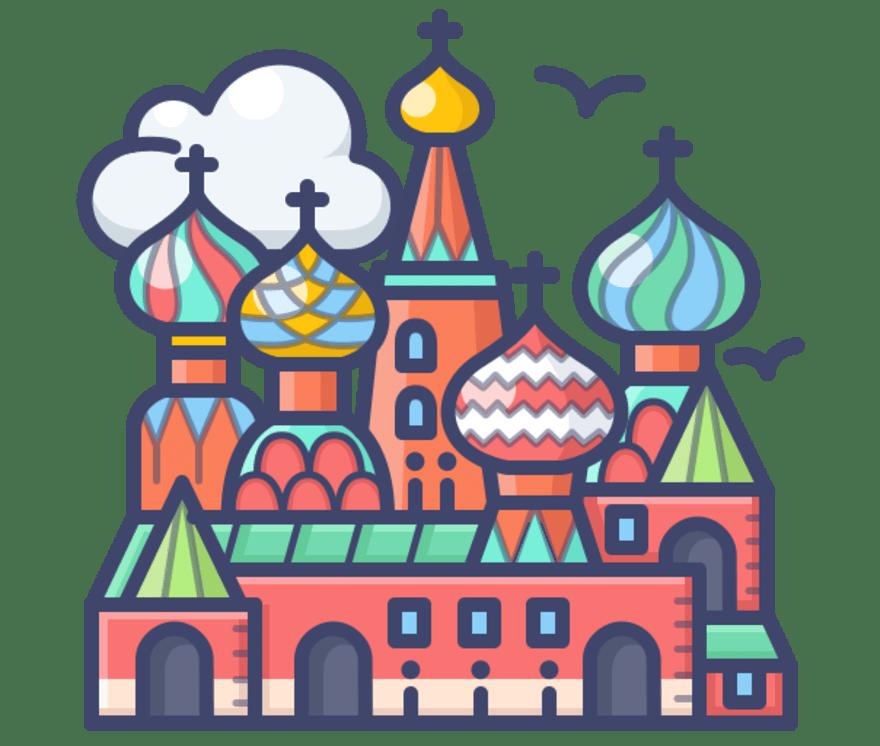 2021年俄罗斯最佳在线娱乐场