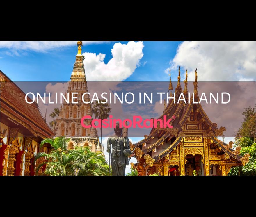 2021年泰国最佳在线娱乐场