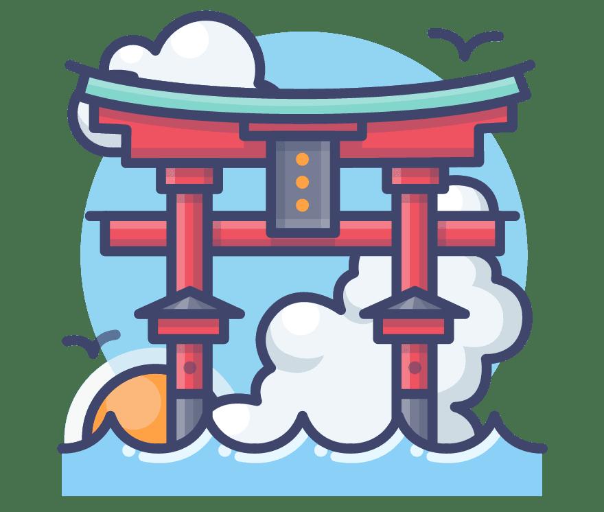2021年日本最佳在线娱乐场