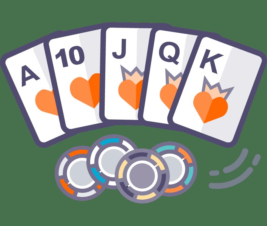 2021年30最佳德州扑克在线娱乐场